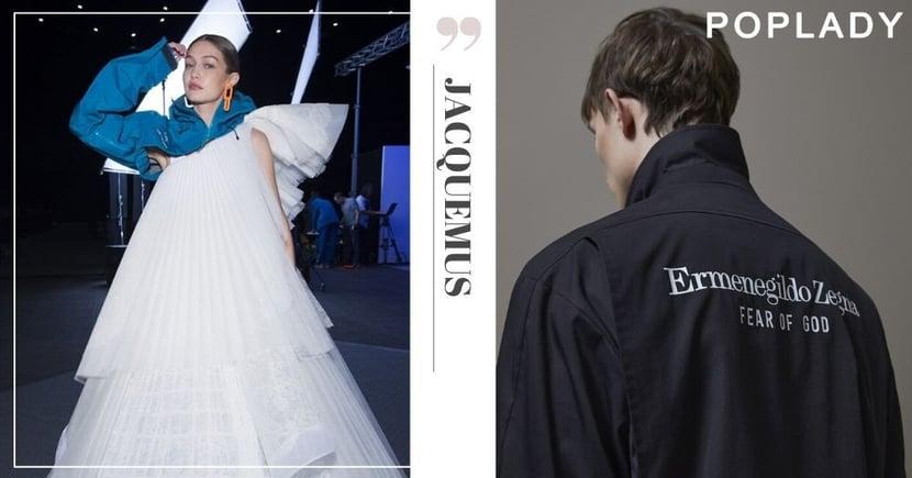 傳統時尚品牌地位不保?潮流品牌將會如何衝擊時尚界?