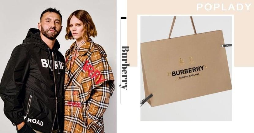 Burberry為何至今依然深陷泥濘?「爆款」是否已經變得不可或缺?