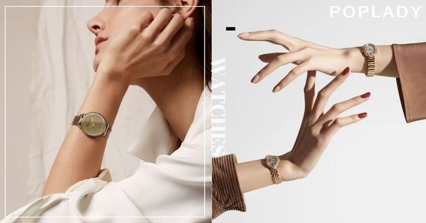 Marc Jacobs、MICHAEL KORS 25+精緻女生必備的百搭上班手錶 四大中價牌子提升造型質感