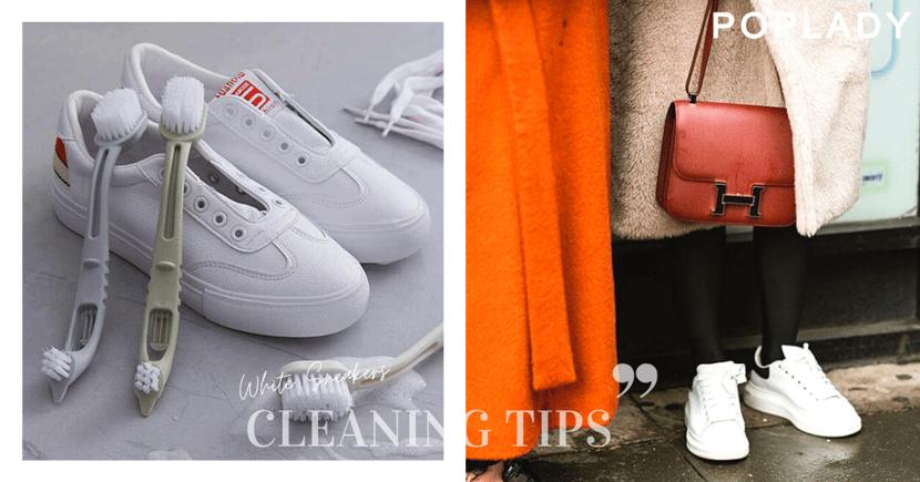 白球鞋髒得令人心碎!清潔防護小技巧讓白鞋重生,帆布皮革清洗方式各有不同