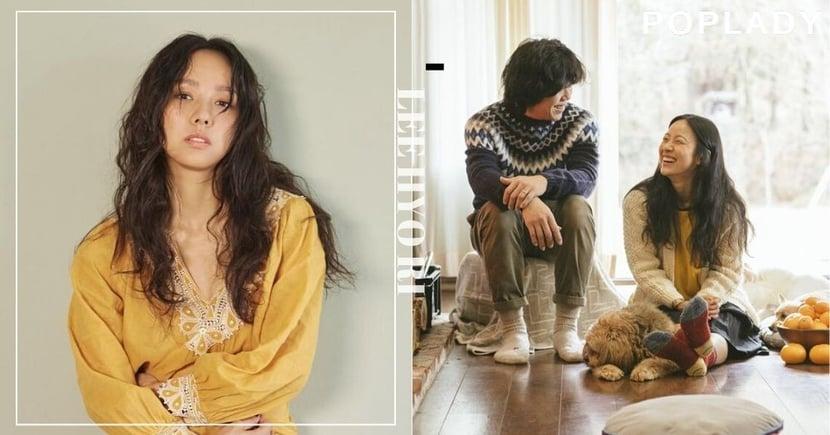 「嫁給了愛情的女人」的女神李孝利 活出被韓國女生稱為人生範本的瀟灑自我?
