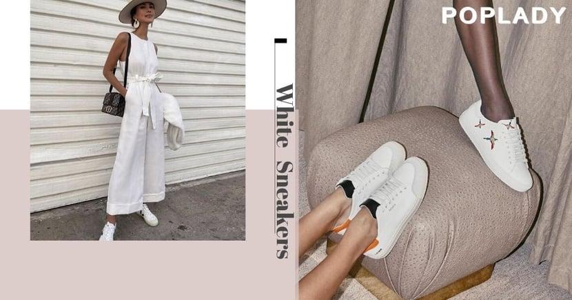 【白色球鞋推介】白鞋是配襯的最佳選擇,3個低調又有型的品牌推介!