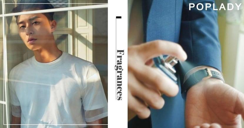 【香水2020】四位男星為你推介不同個性的男神同款香水 讓「你的他」身上擁有你喜歡的味道!