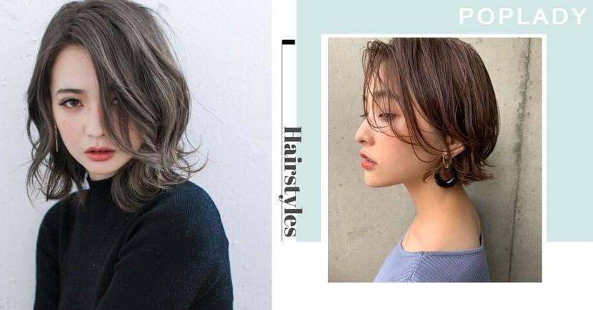 【2020夏日髮型】換上這類清爽短髮,可修臉型之餘又減齡