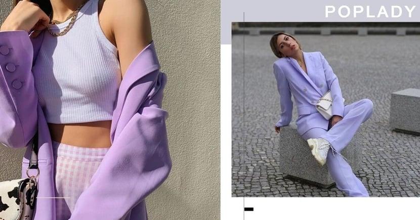 下半年度將流行起浪漫香芋紫色,一起來看看時尚達人的穿搭示範吧!