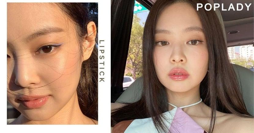 參考Jennie把重點放在光澤水潤唇上,化出如糖果般的玻璃唇!