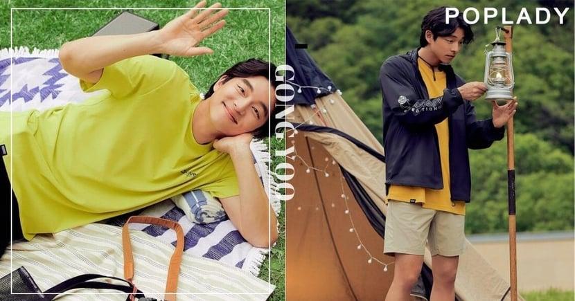 孔劉代言戶外品牌釋出全新廣告照 以男友視覺帶各位「孔太太」一嚐露營樂趣