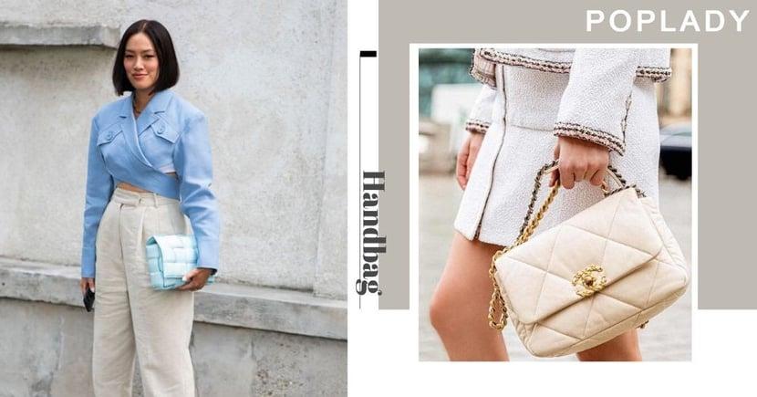 時尚達人都在用這些款式!5款夏天必入手袋推介