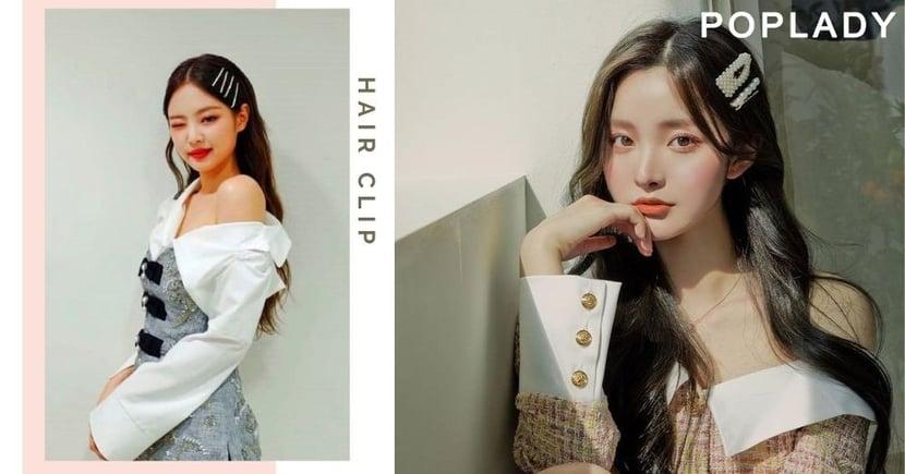 沒有時間整理瀏海?看看韓國女生會怎樣用髮夾為造型加分