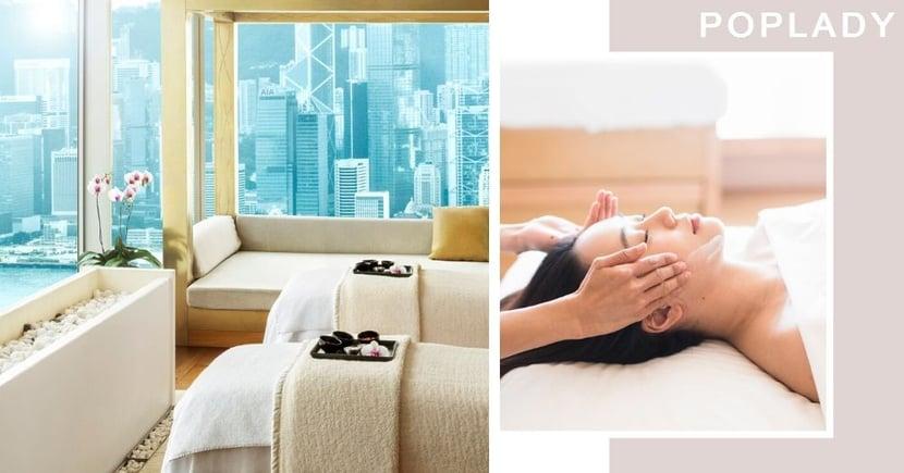 要定期為肌膚做大掃除,清潔過後會讓護膚品更易吸收!