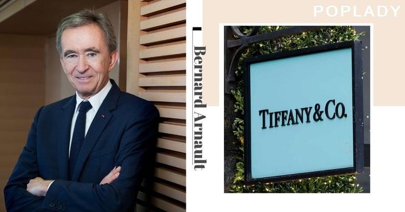 震撼全球的收購行動再現變數!LVMH集團考慮撒銷收購Tiffany & Co.?