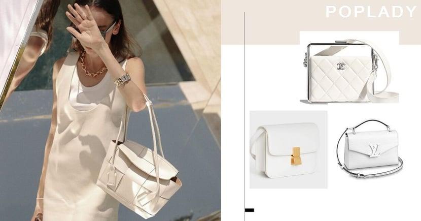 高貴又優雅!5款白色手袋推介,讓氣質感瞬間升級