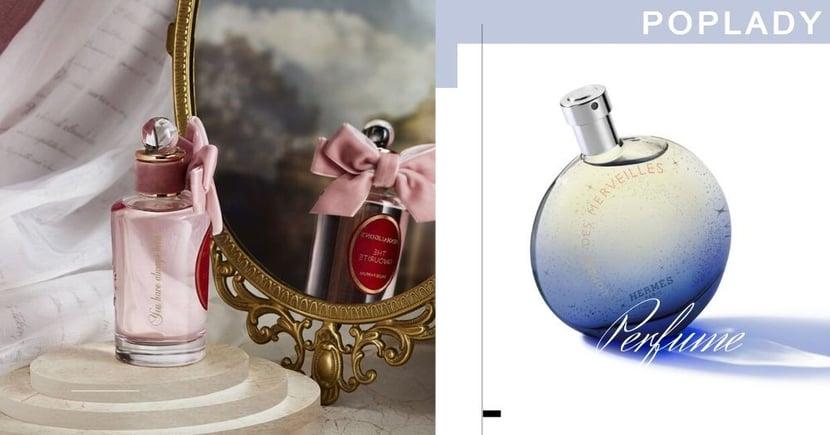 夏日奢華香氣推介!這幾款香水絕對是值得投資