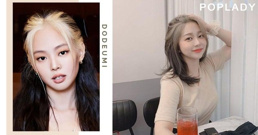 Jennie帶領最新染髮熱潮  韓國女生4款低調染色提案 你也能駕馭「觸角染髮」!