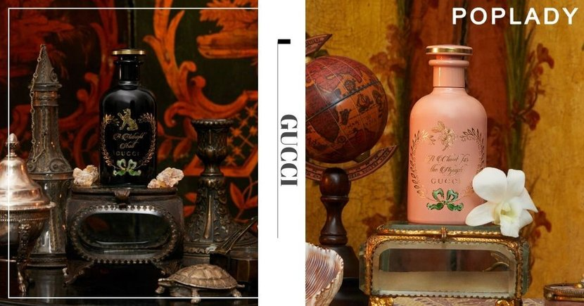 【Gucci香水2020】最奢華又極美的「藥瓶」香水再添新成員!