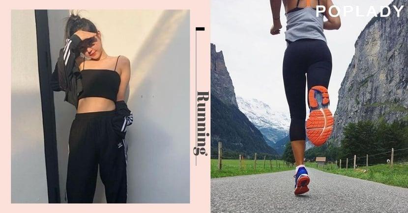 【跑步減肥】改善五大壞習慣 解開跑步不瘦降之謎