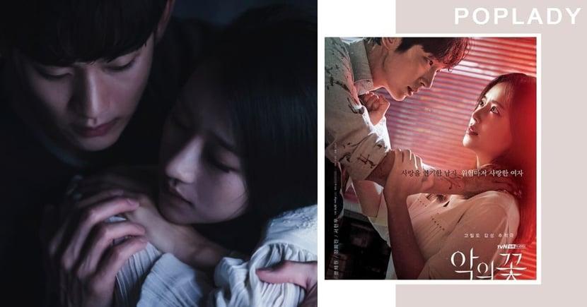【7月韓劇2020推薦】5套必追韓劇!懸疑浪漫樣樣有