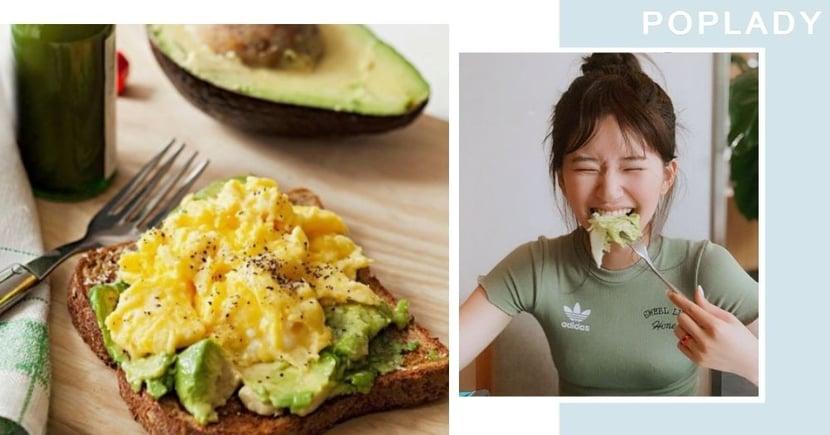 【牛油果減肥】1周減5磅,2款牛油果食譜推介!減肥也可以吃得飽
