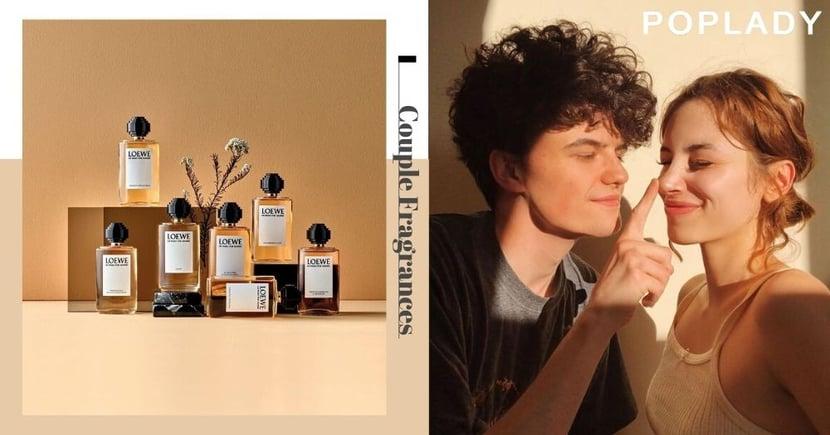 【中性香水】以中性香氣成為與另一半的「情侶香水」3款共享味道香水之選