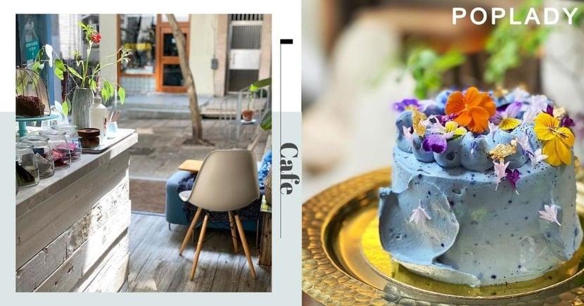 【打卡Cafe2020】在香港也能夠打卡兼「賞花」!3間本地「花系甜品」Cafe推介!