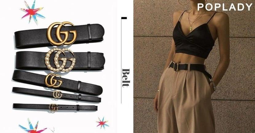 【皮帶推薦】衣櫃必備簡約俐落皮帶 5款高性價比大牌皮帶推薦 !