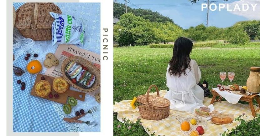 【野餐食譜】跟日本少女做2款簡易野餐食物  怎麼拍都是絕美打卡照