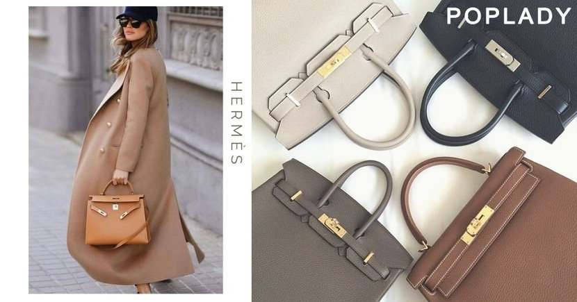 【愛馬仕經典手袋】別再分不清 3個細節+尺寸分辦Hermès  Kelly、Birkin Bag