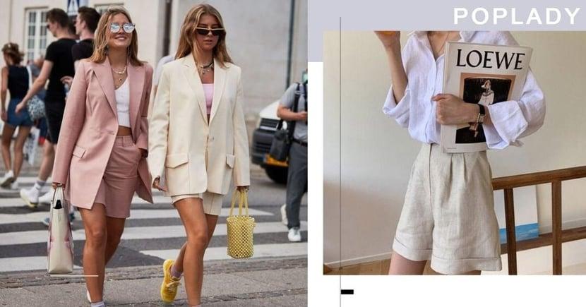 告別連身裙!今個夏天,帥氣女生都愛私藏這類涼爽的短褲