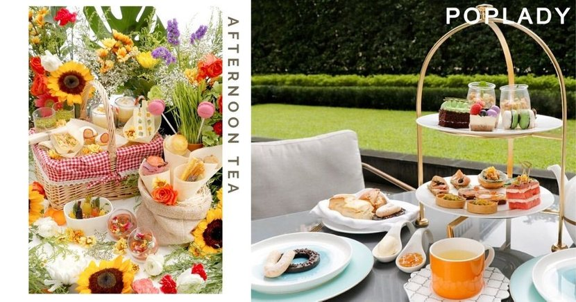 暑假限定下午茶!與閨蜜享受一個仲夏的週末