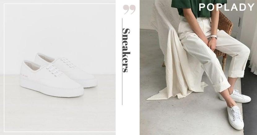 潮人必備休閒帆布鞋! 5款熱門「小白鞋」推介 Acne Studios、Common Projects!