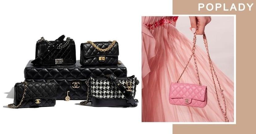 【Chanel寶箱開售】女士們夢寐以求 盛載4個迷你版經典香奈兒手袋的禮盒