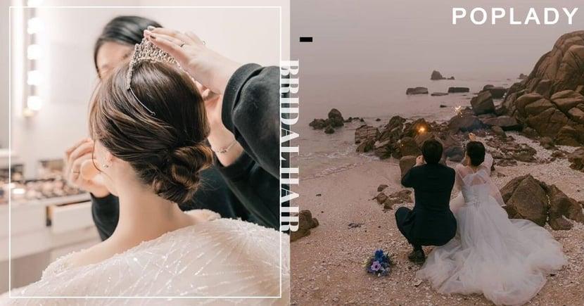 【新娘髮型2020】6款大熱韓式新娘「輕造型」 在亂世下簡單樸實卻難忘