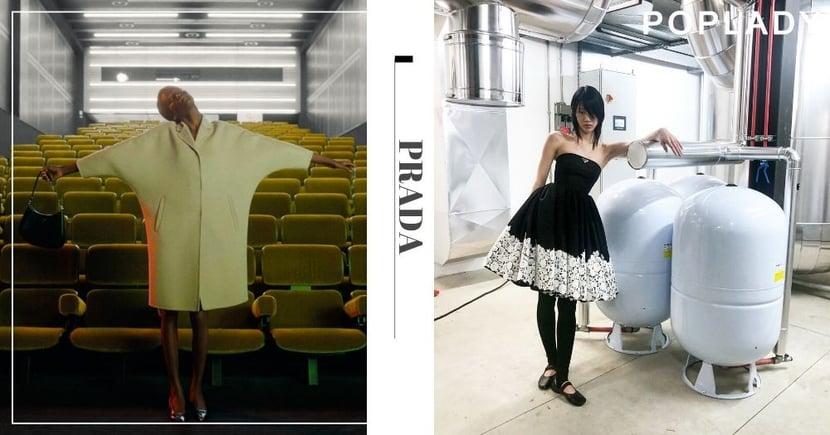 【Prada SS21】在Raf Simons之前 Miuccia Prada的個人最終章