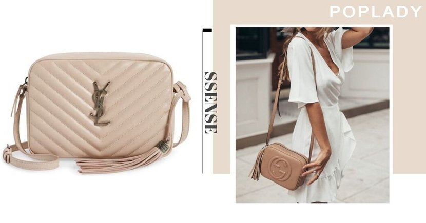 2020氣質粉裸色手袋襯白裙必備!必入Saint Laurent、Loewe