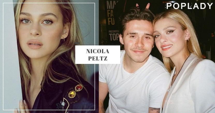 碧咸大仔未婚妻Nicola Peltz自然知性妝收服Brooklyn Beckham的心
