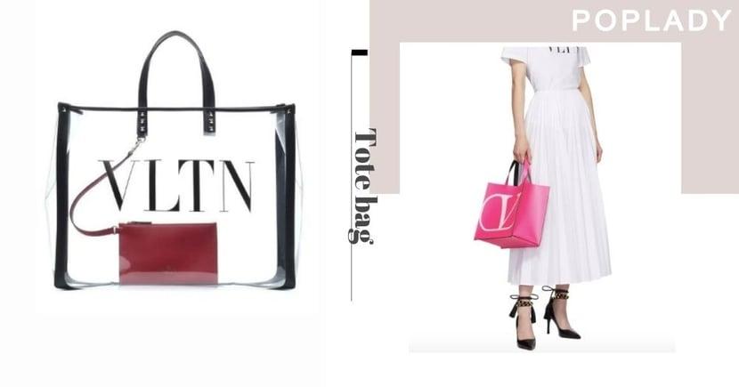 【2020 Tote Bag推介】 大手袋實用又易襯!VALENTINO tote bag 成大熱款式!