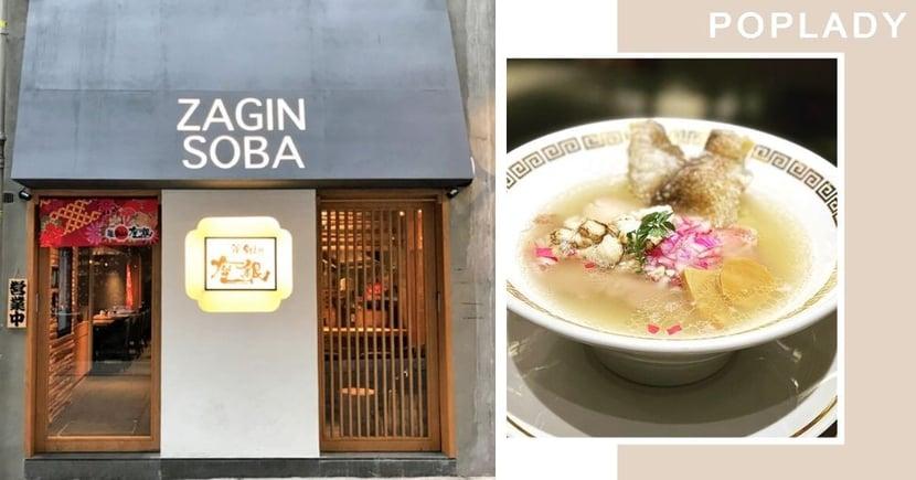 【日本拉麵】隨時在香港也吃到純日本地道鯛魚湯拉麵、雞白湯拉麵