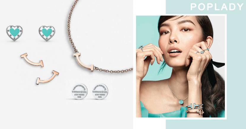 簡約又奢華!Tiffany & Co.入門經典款式首飾推介!