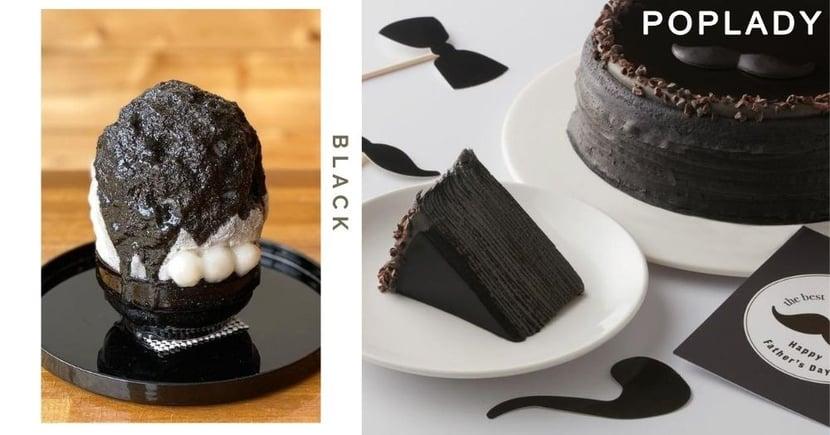 【2020黑色甜品】每款最黑的甜品充滿神秘感,越黑越美味!