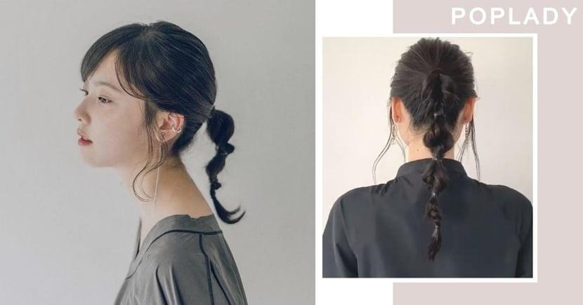 【日系編髮】3分鐘簡單型泡泡辮 即時瘦面減齡,手殘都做到!