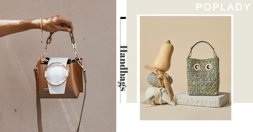 【小眾手袋品牌】金泰熙、泫雅都是忠心用家 5個價錢親民的小眾品牌推介!