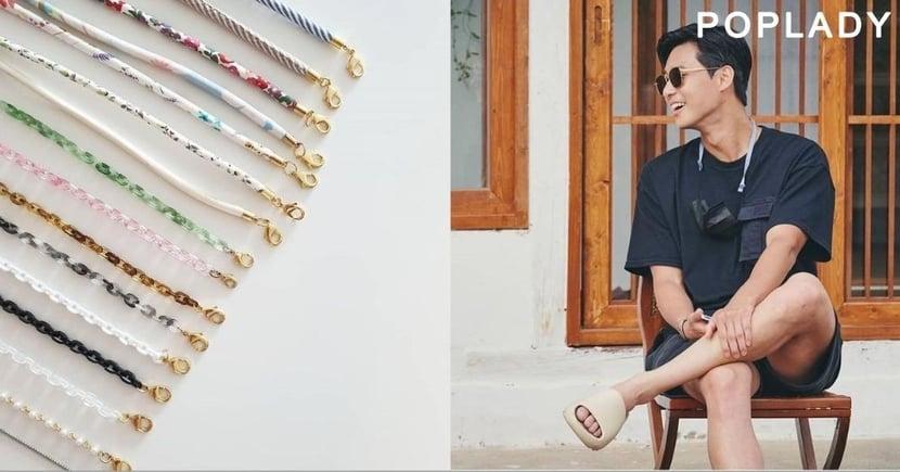【日常防疫】韓國女生間掀起「口罩項鏈」熱潮 方便時尚連男神朴敘俊也跟上!