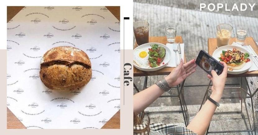 【酸種麵包】香港3間文青打卡「酸種麵包」Cafe 人氣大熱的健康古法麵包!