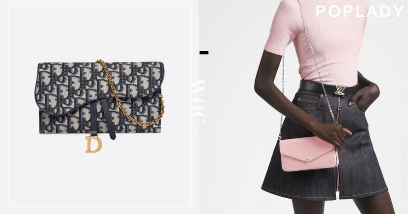 【WOC推介】WOC鏈帶長銀包熱潮!Hermès外 Miu Miu、Dior等4個入門選擇!