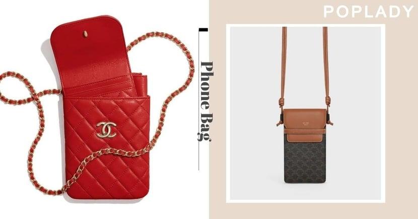 【名牌手機袋】精選8款名牌人氣Phone Bag CP值極高的不過時經典款