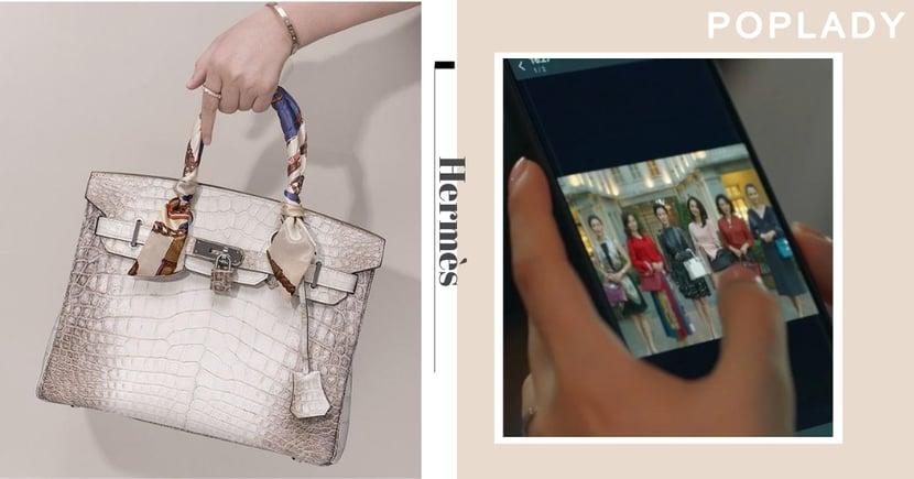 【Hermès投資保值】《三十而已》闊太圈投資榜首 解構被視為「聖杯」的愛馬仕喜馬拉雅手袋