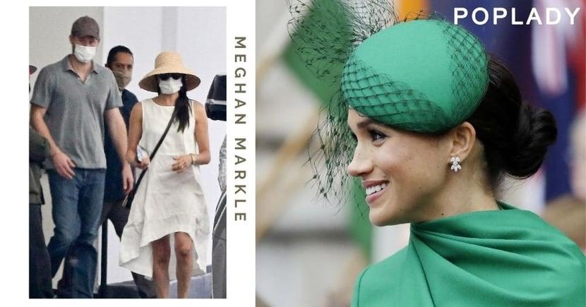【 踏入39歲的梅根】離開英國皇室後,還能保持優雅的皇室風範?