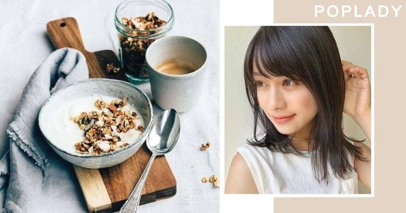 【防脫髮】7種食物可防脫髮,滋潤頭皮,增強髮質健康亮澤!