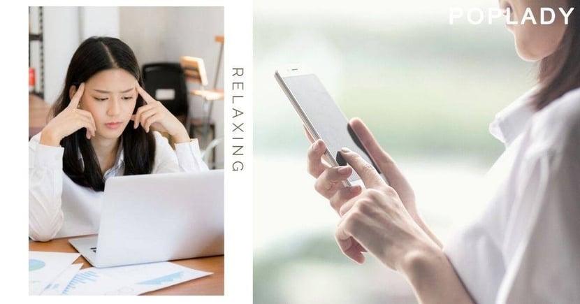 【紓壓手機app推介】5個紓解壓力的手機apps ,讓大腦放鬆一下