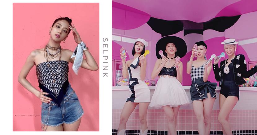 【SELPINK】BLACKPINK +Selena Gomez 洗腦新曲《Ice Cream》 潮跟Jisoo絲巾Tube Top造型